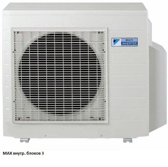 Внешний блок мульти сплит-системы Daikin 3MXS68G3 комнаты<br>3MXS68G это отличный выбор для тех кто хочет чтобы в их доме было свежо и тепло. Наружный блок предназначен для сплит-систем и может как охлаждать помещение, так и обогревать. Он снабжен инверторным компрессором с плавающим ротором, вследствие чего он бесшумен, экономичен и очень эффективен.<br><br><br>Особенности:<br><br><br><br>Наружные блоки оснащены компрессорами с плавающим ротором, которые отличаются низким уровнем шума и эффективностью;<br>Энергопотребление одной сплит-системы может быть на 20% меньше по сравнению с несколькими одинарными сплит-системами;<br>Возможна установка дополнительных блоков;<br>Возможно комбинировать внутренние блоки независимо от их особенности монтажа;<br>Наружные блоки без труда монтируются;<br>Управлять кондиционером можно при помощи дистанционного пульта;<br>В каждом помещении можно поддерживать различную температуру;<br>Можно подключить от двух до пяти внутренних блоков;<br>Инверторное управление питанием.<br><br> <br>Летом, когда от жары некуда деться верными спасителями являются кондиционеры, которые дают прохладу и свежесть, а вместе с ними и глоток жизни. Сейчас уже трудно представить жизнь без кондиционера и многим даже не хочется ее представлять без него. Очень тяжело работать или просто отдыхать во время летнего зноя, который буквально душит и утомляет, ну и конечно наносит вред здоровью. Оборудовав помещение кондиционером и включив его на нужную температуру проблема решается сама с собой. Проблема уходит, а в замен ей приходит долгожданный свежий воздух. Тем самым повышая самочувствие, работоспособность, ну и само собой настроение. Именно из-за этого люди ценят такое незаменимое оборудование, как кондиционер.<br>Время идет вперед и развитие техники не стоит на месте. С каждым годом технология совершенствуется и совершенствуется, делая повседневную жизнь людей как можно комфортнее и легче. Теперь чтобы наполнить воздух в квартире или офисе не нужно в каждое поме
