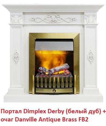 Деревянный портал для камина Dimplex Derby (классика Opti-Myst, Optiflame)Порталы из дерева<br>В создании такого предмета оформления помещения, как камин, вам поможет модель портала Dimplex (Димплекс) Derby (классика Opti-Myst, Optiflame). Изделие выполнено в шикарном дизайне романской эпохи, о чем свидетельствуют горделивые колонны по обе стороны от пространства для топочной камеры и изящный резной орнамент. Не оставит равнодушных и цветовое решение портала   белый дуб с серебряной патиной. Дополнительно необходимо приобрести электроочаг классической модели.<br>Особенности и преимущества рассматриваемой модели портала для электрокамина от Dimplex:<br><br>Модель поможет создать эксклюзивный предмет интерьера<br>Материалы изготовления МДФ/Натуральный шпон<br>Не боится влаги, устойчив перед высокими температурами.<br>Поверхность не истирается и не царапается.<br>Несложный монтаж, не требующий профессиональных навыков.<br>Благородное роскошное цветовое решение<br>Пристенный вариант установки<br>Гарантия высокого качества<br>Очаг для портала необходимо приобрести отдельно.<br><br>Камин в доме   это всегда уютная атмосфера и уникальный интерьер, такие приборы могут работать на разных видах топлива, но самым практичным приобретением считается электрокамин. Данные приборы просты в эксплуатации, не требуют разрешения на установку и возведения дымоходов; за ними достаточно просто ухаживать   отсутствует необходимость осуществлять чистку от золы. Как правило, электрический камин состоит из двух элементов   это топка, осуществляющая имитацию горения огня и портал, в который она встраивается. Семейство порталов для электрокамина от Dimplex имеет широкое разнообразие моделей, каждый пользователь найдет себе именно то, что идеально подойдет к оформительскому решению его помещения. Все модели изготовлены из качественных материалов, применение современного оборудования производства сделало продукты устойчивыми к износу и состариванию.<br><br>Страна: Ирландия<br>Материал портала: МД