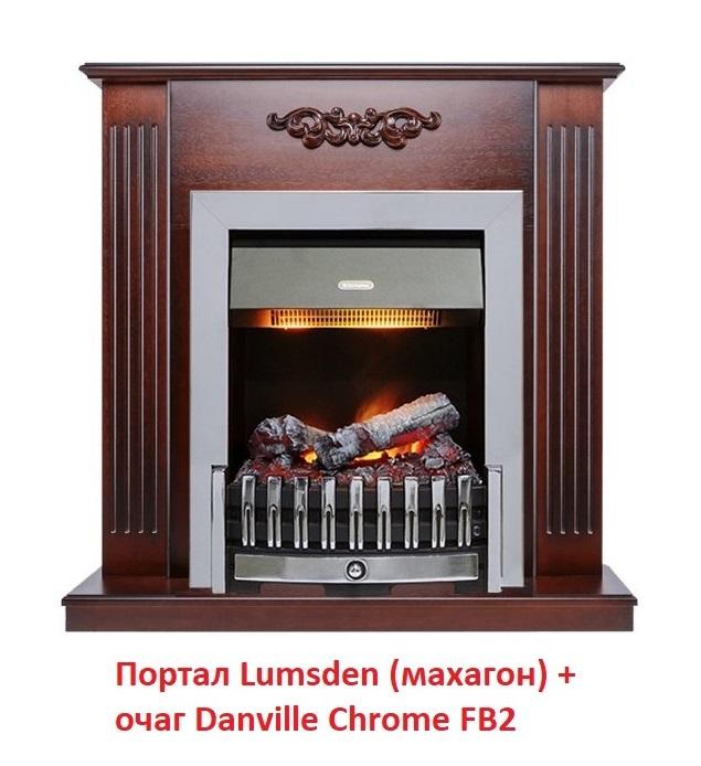 Деревянный портал для камина Dimplex LumsdenПорталы из дерева<br>Lumsden - это современный портал, который выполнен в классическом стиле. Портал Dimplex Lumsden изготовлен в  небольшом размере. Является одним из самых компактных порталов для  классического очага  из высококачественных натуральных материалов. На корпусе портала воспроизведена структура дерева с затемнениями, что придает ему большую выразительность, а также используется эффект благородного старения древесины.<br>Характеристики:<br><br>Тип: фронтальный.<br>Материал: МДФ.<br>Цвет: дуб/махагон/античный дуб<br><br>Портал Lumsden подходит для таких очагов: Bordeaux и Lydon, Truscott и Michigan, Chalbury и Horton, Wynford и Loxley, Avola и Avola Black, Copenhagen и Shaftesbury, Limoges и Cambridge.<br><br><br>Страна: Ирландия<br>Материал портала: МДФ<br>Цвет: Мульти<br>Тип портала: Фронтальный<br>ГабаритыВШГ,мм: 905х900х280<br>Вес, кг: 18<br>Гарантия: 1 год