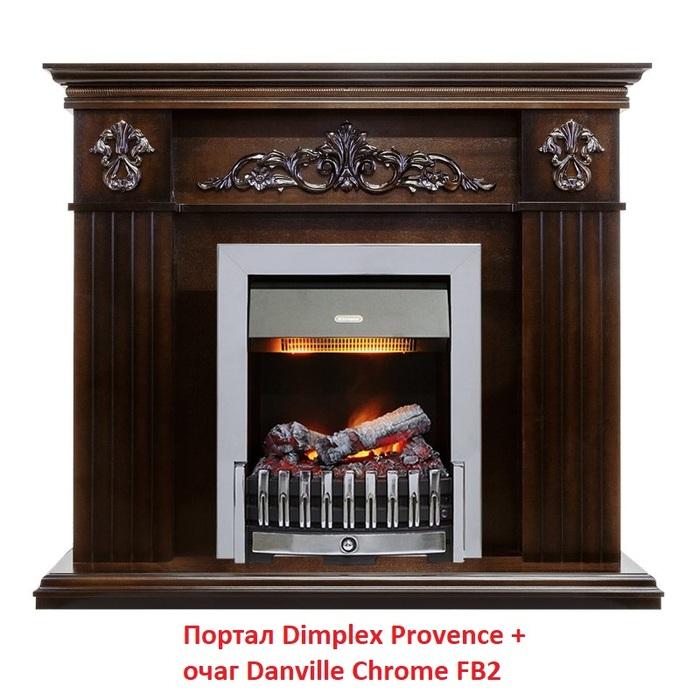 Камин Dimplex Provence (для классика Opti-Myst, Optiflame)Порталы из дерева<br>Dimplex Provence &amp;nbsp;&amp;ndash; это деревянный портал для классических электрических очагов Opti-Myst, Optiflame, который станет отличным выбором для классических интерьеров. Изделие было изготовлено из высококачественного МДФ и натурального шпона с применением новейших технологий, благодаря чему сохранит привлекательный облик долгие годы, не рассохнется, не поцарапается и не облезет.<br><br>Преимущественные особенности каминного портала для электрокамина от торговой марки Dimplex:<br><br>Интересный дизайн в стиле ирландской каминной классики.<br>Работа только в декоративном режиме.<br>Великолепное сочетание цветов.<br>Фронтальный вариант исполнения.<br>Широкая каминная полка.<br>Устойчивость конструкции.<br>Материалы изготовления: МДФ, натуральный шпон.<br>Портал устойчив к разрушающему воздействию солнечных лучей.<br>Простая установка, не требующая профессиональных навыков.<br>Комплектуется с технологичным электрическим очагом Opti-Myst, Optiflame (цена на данный портал указана без стоимости электроочага).<br>Долгий срок эксплуатации.<br><br>Сумасшедший ритм жизни слишком часто не позволяет нам насладиться обществом родных и друзей. Но если в вашем доме появился камин от компании Dimplex, вы обязательно с удовольствием будете проводить целые вечера в компании близких и отдыхать по-настоящему. Этот камин напомнит вам о старинных ирландских легендах, придуманных, когда далекие северные вечера сразу становились теплее от оранжевых углей и веселой компании, собравшейся возле камина, а значит, и ваш дом с ним наполнился уютом и теплом. Серия деревянных порталов для электрокаминов Dimplex подчеркнет классический стиль, наполнит дом атмосферой спокойствия, а совместно с выбранным очагом и обогреет его, как если бы это был дровяной камин.<br><br>Страна: Ирландия<br>Материал портала: МДФ/нат. шпон<br>Цвет: Дуб премиум<br>Тип портала: Фронтальный<br>ГабаритыВШГ,мм: 1070х1220х384<br>Вес, кг