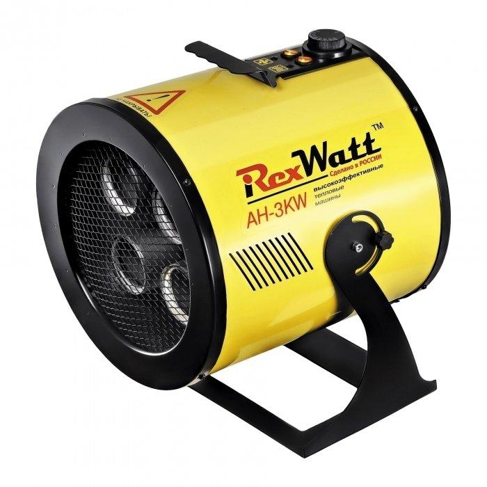 Тепловая пушка RexWATT AH-3kW3 кВт<br>Тепловая пушка RexWATT AH-3kW была создана с применением передовых усовершенствованных технологий, благодаря чему данная модель отличается наивысшим классом эффективности энергопотребления, имеет компактные размеры и безопасно эксплуатируется в любых ситуациях. Большая мощность устройство позволяет использовать его для обогрева просторных помещений.  <br>Особенности и преимущества электрических тепловых пушек RexWATT серии AH:<br><br>Обеспечивают беспрецедентное (при выходе на полную мощность) между входящим и исходящим потоками воздуха.<br>Приборы исполнены в цилиндрическом металлическом корпусе, внутри которого находятся кожухи нагревателей и вентилятора. Регулируемый термостат позволяет устанавливать и поддерживать комфортную температуру в помещении, обеспечивая дополнительную экономию электроэнергии.<br>Предусмотрено переключение двух режимом работы: вентиляция без нагрева и полный нагрев.<br>Два встроенных биметаллических термостата обеспечивают дополнительную автоматическую защиту прибора от перегрева остаточным теплом, а так же автоматическое отключение прибора при превышении температуры внутреннего кожуха вентилятора 100 град. С.<br>Удобные ручки для переноски приборов имеют теплоизоляционные держатели, предохраняющие руки оператора от воздействия тепла. Подставка крепится посредством поворотных кронштейнов, позволяющих изменять угол наклона пушки и направление потока воздуха.<br><br>Электрические тепловые пушки RexWATT созданы для эксплуатации в помещениях разных типов и размеров, на территории которых необходимо максимально быстро, безопасно и экономично прогреть воздух до комфортных температурных показателей или же произвести вентиляцию. Модели, представленные в серии, имеют отличительный стильный дизайн и передовую высокотехнологичную комплектацию.<br><br>Страна: Россия<br>Производитель: Россия<br>Тип: Электрический<br>Мощность, кВт: 3,0<br>Площадь, м?: 30<br>Скорость потока м/с: None<br>Расход топлива, кг/час: None<