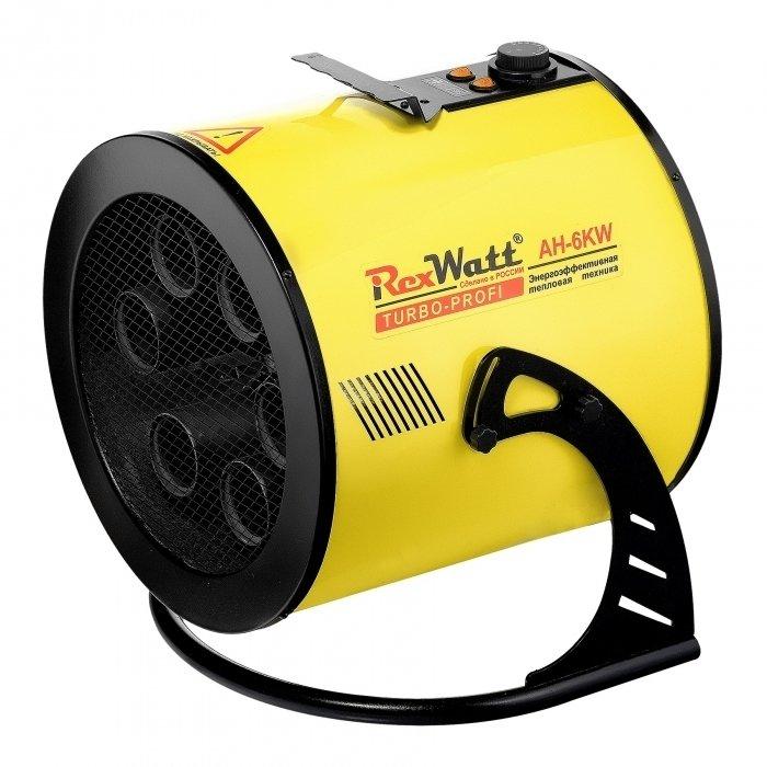 Тепловая пушка RexWATT AH-6kW6 кВт<br>Электрическая тепловая пушка RexWATT AH-6kW   это компактный и производительный агрегат мобильного типа, используемый для высокоэффективного обогрева больших территорий. Также представленное устройство для более комфортной эксплуатации имеет несколько режимов работы и может применяться в режиме вентиляции без какого-либо изменения температурных показателей.<br>Особенности и преимущества электрических тепловых пушек RexWATT серии AH:<br><br>Обеспечивают беспрецедентное (при выходе на полную мощность) между входящим и исходящим потоками воздуха.<br>Приборы исполнены в цилиндрическом металлическом корпусе, внутри которого находятся кожухи нагревателей и вентилятора. Регулируемый термостат позволяет устанавливать и поддерживать комфортную температуру в помещении, обеспечивая дополнительную экономию электроэнергии.<br>Предусмотрено переключение двух режимом работы: вентиляция без нагрева и полный нагрев.<br>Два встроенных биметаллических термостата обеспечивают дополнительную автоматическую защиту прибора от перегрева остаточным теплом, а так же автоматическое отключение прибора при превышении температуры внутреннего кожуха вентилятора 100 град. С.<br>Удобные ручки для переноски приборов имеют теплоизоляционные держатели, предохраняющие руки оператора от воздействия тепла. Подставка крепится посредством поворотных кронштейнов, позволяющих изменять угол наклона пушки и направление потока воздуха.<br><br>Электрические тепловые пушки RexWATT созданы для эксплуатации в помещениях разных типов и размеров, на территории которых необходимо максимально быстро, безопасно и экономично прогреть воздух до комфортных температурных показателей или же произвести вентиляцию. Модели, представленные в серии, имеют отличительный стильный дизайн и передовую высокотехнологичную комплектацию.<br> <br><br>Страна: Россия<br>Тип: Электрический<br>Мощность, кВт: 6,0<br>Площадь, м?: 140<br>Скорость потока м/с: None<br>Расход топлива, кг/час: None<br>Расход воз
