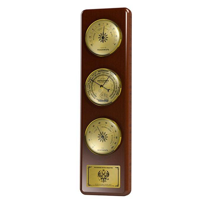 Точный барометр Rst 05116Барометр+Гигро+Термо<br>Оригинальная метеостанция RST 05116 выполнена в неподражаемом стиле с эргономичными циферблатами. Анероид измеряет точное атмосферное давление. Гигрометр покажет актуальную информацию о влажностном уровне. Термометр расскажет о текущем температурном показателе. Интересный дизайн аксессуара, а особенно рисунки на циферблатах, делают его хорошим подарком для охотника или рыбака. <br><br>Страна: Швеция<br>Диапазон p, мм. рт. ст.: 710790<br>Диапазон t, C: 40+50<br>Диапазон rH, : 0100<br>Цвет: Античная вишня<br>Питание, В: Нет<br>Тип батарейки: None<br>Тип установки: Настенный<br>Стиль исполнения: Классический<br>Термометр: Есть<br>Гигрометр: Да<br>Часы: Нет<br>Габариты, мм: 90х120х430х25<br>Вес, кг: None<br>Гарантия: 1 год