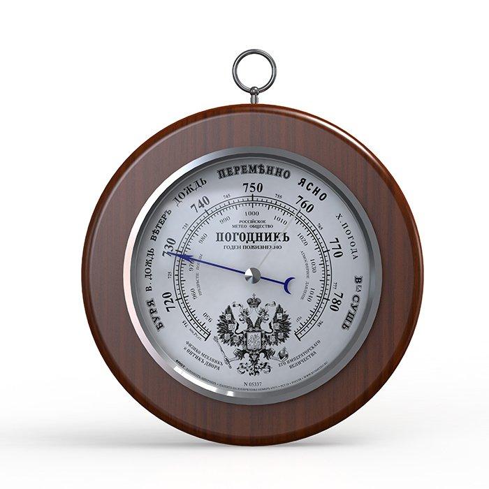 Домашний барометр Rst 05337Барометры<br>Домашний атмосферный  барометр (анероид) RST 05337 выполнен в неподражаемом стиле с эргономичным циферблатом. Как и во всех барометрах и механических метеостанциях фирмы RST, основные детали, с помощью которых производится измерение атмосферного давления, имеют ручную сборку и проходят тщательный отбор на предприятии-изготовителе.<br><br>Страна: Швеция<br>Диапазон p, мм. рт. ст.: 710795<br>Цвет: Орех<br>Питание, В: Нет<br>Тип батарейки: None<br>Тип установки: Настенный<br>Стиль исполнения: Классический<br>Термометр: Нет<br>Гигрометр: Нет<br>Часы: Нет<br>Габариты, мм: 170х130х25<br>Вес, кг: 1<br>Гарантия: 1 год<br>Ширина мм: 130<br>Высота мм: 170<br>Глубина мм: 25