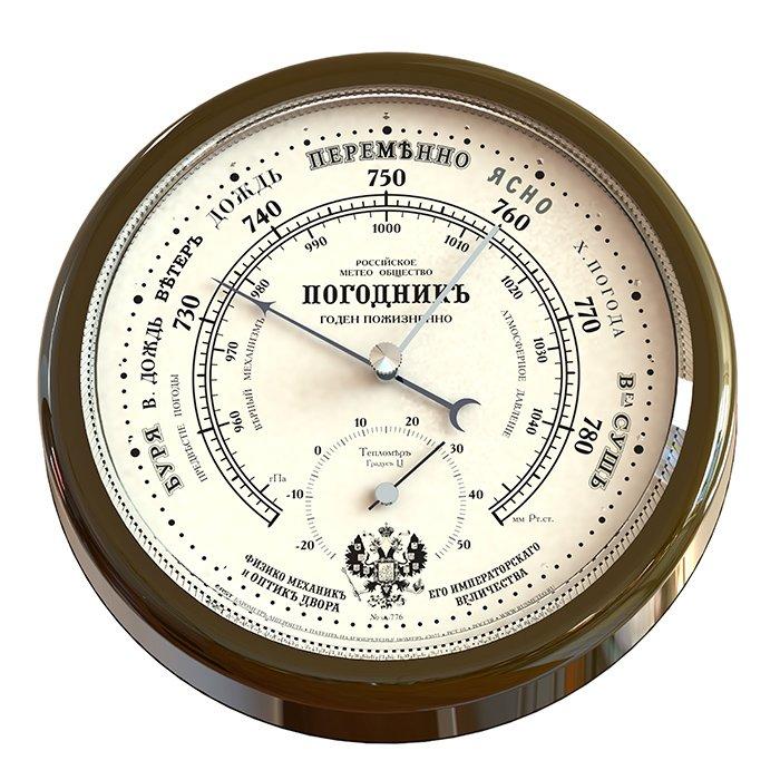 Барометр Rst 05776Барометры<br>&amp;nbsp;<br>Классический механический барометр (анероид) RST 05776&amp;nbsp;выполнен в неподражаемом стиле с эргономичным циферблатом. Как и во всех барометрах и механических метеостанциях фирмы RST, основные детали, с помощью которых производится измерение атмосферного давления, имеют ручную сборку и проходят тщательный отбор на предприятии-изготовителе, что обеспечивает высокую степень надёжности и превосходное качество продукции. Все перечисленные достоинства прибора позволяют с хорошей точностью измерять атмосферное давление и следить за тенденцией и динамикой изменения погоды.&amp;nbsp;Барометры и метеостанции RST серии &amp;ldquo;Герб&amp;rdquo; украшены гербом Российского государства (величавым двуглавым орлом), что придаёт барометрам данной серии эргономичный дизайн и солидный вид.&amp;nbsp;Корпус барометра сделан из высококачественного пластика.<br>&amp;nbsp;&amp;nbsp;<br>В комплект входят:<br><br>Погодник<br>Инструкция на русском языке<br>Гарантийный талон<br><br><br>Страна: Швеция<br>Диапазон p, мм. рт. ст.: 710790<br>Цвет: Махагон<br>Питание, В: Нет<br>Тип батарейки: None<br>Тип установки: Настенный<br>Стиль исполнения: Классический<br>Термометр: Есть<br>Гигрометр: Нет<br>Часы: Нет<br>Габариты, мм: 168х200х40<br>Вес, кг: 1<br>Гарантия: 1 год<br>Ширина мм: 200<br>Высота мм: 168<br>Глубина мм: 40
