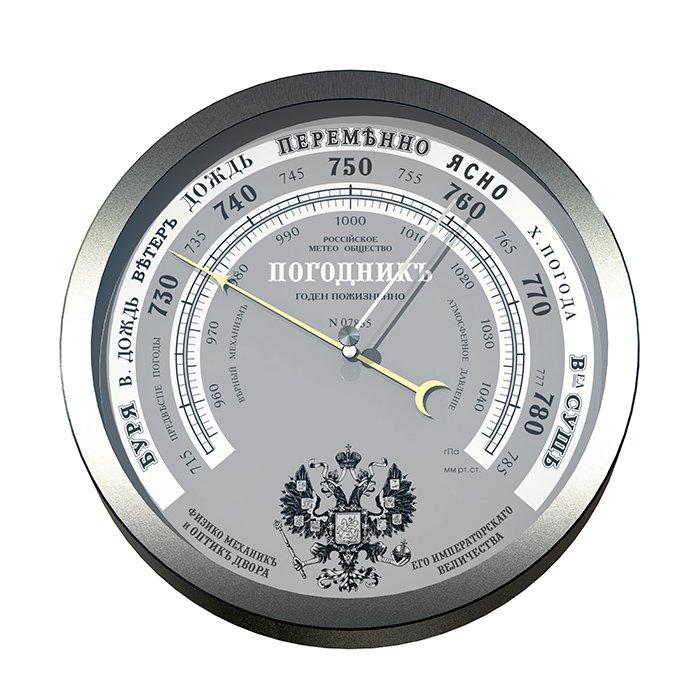 Барометр Rst 07835Барометры<br>RST 07835 ПогодникЪ meteo ctrl 35 stainless steel &amp;ndash; металлический настенный барометр, который поможет определить предстоящие погодный условия с высокой точностью. Модели коллекции Погодник выполнены в старорусском стиле. . В основе данной модели надежный механизм-анероид.<br><br>Страна: Швеция<br>Диапазон p, мм. рт. ст.: 700800<br>Цвет: Серая сталь<br>Питание, В: Нет<br>Тип батарейки: None<br>Тип установки: Настенный<br>Стиль исполнения: Hitech<br>Термометр: Нет<br>Гигрометр: Нет<br>Часы: Нет<br>Габариты, мм: 208x41<br>Вес, кг: 1<br>Гарантия: 1 год