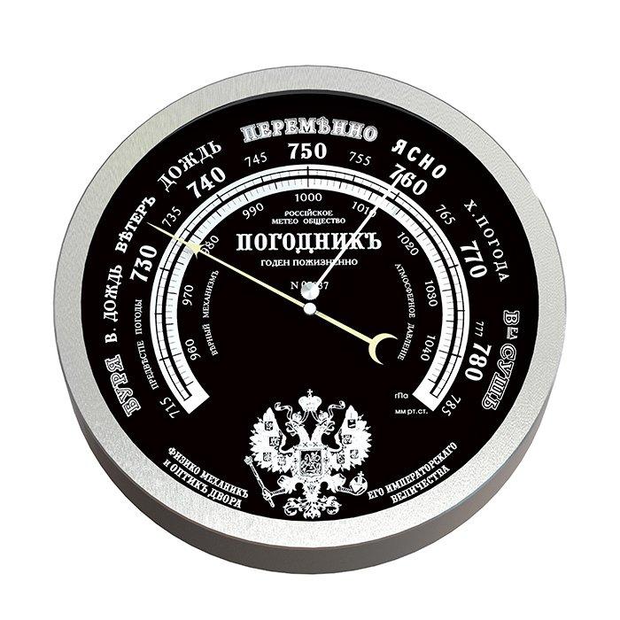 Барометр Rst 07837Барометры<br>RST 07837 ПогодникЪ meteo ctrl 37 stainless steel &amp;ndash; настенный барометр, который подойдет для дома, дачи или офиса. В компактный металлический корпус заключен высокоточный механизм-анероид, способный не только измерять атмосферное давление, но и предсказывать предстоящие погодные условия.&amp;nbsp;<br><br>Страна: Швеция<br>Диапазон p, мм. рт. ст.: 715785<br>Цвет: Серая сталь<br>Питание, В: Нет<br>Тип батарейки: None<br>Тип установки: Настенный<br>Стиль исполнения: Hitech<br>Термометр: Нет<br>Гигрометр: Нет<br>Часы: Нет<br>Габариты, мм: 208х41<br>Вес, кг: 1<br>Гарантия: 1 год