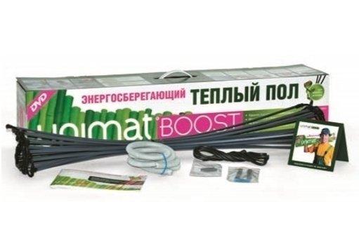 Теплый пол Unimat BOOST-0200Нагревательные маты<br>Выбираете систему экономичного и эффективного, комфортного и безопасного обогрева? Модель BOOST-0200 &amp;ndash; это современный теплый пол стержневого типа, использующий ИК-излучение, разработанный отечественным брендом UNIMAT. Данная модель включает два погонных метра термомата, который предназначен для укладки под плитку или же тонкий слой стяжки. Такой теплый пол отличается экономичностью в потреблении электрической энергии, эффективностью и очень высокой степенью надежности.<br>Особенности и преимущества теплых полов серии BOOST от бренда UNIMAT:<br><br>Идеален под плитку или керамогранит.<br>Может монтироваться как в стандартных, так и холодных помещениях (балконы, лоджии, первые этажи).<br>Монтируется как в стяжку, так и в плиточный клей.<br>Шаг стержней &amp;mdash;9 см(в отличие от10 сму UNIMAT RAIL): меньше шаг &amp;mdash; меньше &amp;laquo;зебра&amp;raquo;.<br>Инфракрасный принцип обогрева: &amp;laquo;живое&amp;raquo; тепло, которое не сушит воздух, обладает антиаллергенным эффектом.<br>Не боится запирания и последующего перегрева.<br>Экономичнее кабельных аналогов до 60%.<br>Ширина мата 83 см.<br><br>Состав комплекта теплого пола UNIMAT BOOST:<br><br>Карбоновый мат в рулоне.<br>Соединительные провода ВВГнг.<br>Комплект соединительный UKC.<br>Комплект концевой UKK.<br>Гофрированная трубка с металлическим зондом и заглушкой.<br>Паспорт изделия: инструкция по монтажу и гарантийный талон.<br>Видеоинструкция на DVD-диске.<br><br>BOOST &amp;ndash; это еще одно семейство стержневых теплых полов, использующих инфракрасное излучение, разработанное российской торговой маркой UNIMAT. Благодаря ИК-излучению теплый пол серии BOOST осуществит мягкий, антиаллергенный и равномерный прогрев обслуживаемой площади, при этом невероятно экономично расходуя электрическую энергию. Модели семейства отличаются большой удельной мощностью, поэтому UNIMAT BOOST станет идеальным выбором для таких холодных помещений, как лоджии, веран