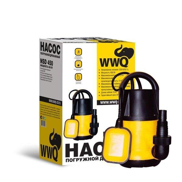 Дренажный насос WWQ NSD 450A210 л/мин<br>Дренажный насос WWQ NSD 450A отличается надежностью и длительным сроком службы. Модель оснащена надежной системой защиты от перегрева, перепадов напряжения, а также воздушным клапаном. Поплавковый выключатель автоматически включает и отключает насос, в зависимости от уровня воды. Оборудование проходит строгий контроль качества на заводе производителя.<br>Особенности и преимущества:<br><br>Служат для перекачивания чистых, жидкостей, в которых могут присутствовать нерастворимые фрагменты величиной от 3мм до 5 мм.<br>Отводят воду до уровня 3-5 мм.<br>Снабжены поплавковым выключателем, обеспечивающим автоматическое включение и выключение насоса в зависимости от уровня воды.<br>В моделях с литерой  А  поплавковый выключатель является встроенным для оптимального функционирования прибора в узких пространствах.<br>Все насосы оснащены встроенной термозащитой, которая блокирует работу насоса в случае его перегрева.<br>Все насосы имеют встроенный воздушный клапан.<br>Насосы могут работать как в автоматическом, так и в ручном режиме.<br><br>Особенность дренажных насосов WWQ серии ND/NSD для чистой воды заключается в их мобильности и простоте обслуживания. Устройства данной серии легко транспортируется и  устанавливается на новом месте. Модели быстро ремонтируются ввиду доступности узлов оборудования. Для приборов, предназначенных для монтажа на краю резервуара с жидкостью для перекачки, характерен средний уровень мощности.<br><br>Страна: Россия<br>Производитель: Китай<br>Качество воды: Чистая<br>Производ. л/мин: 216<br>Max напор, м: 8,5<br>Max глубина погружения, м: 8<br>Мощность, Вт: 450<br>Напряжение сети, В: 220 В<br>Материал корпуса: None<br>Длина кабеля, м: None<br>Реле сух. хода: Нет<br>Материал корпуса: None<br>Материал корпуса: Пластик<br>Min. диаметр выхода, : 1<br>Max темп. жидкости, С: None<br>Класс защиты: IPX8<br>Габариты ВхШхГ, см: None<br>Вес, кг: 6<br>Гарантия: 2 года