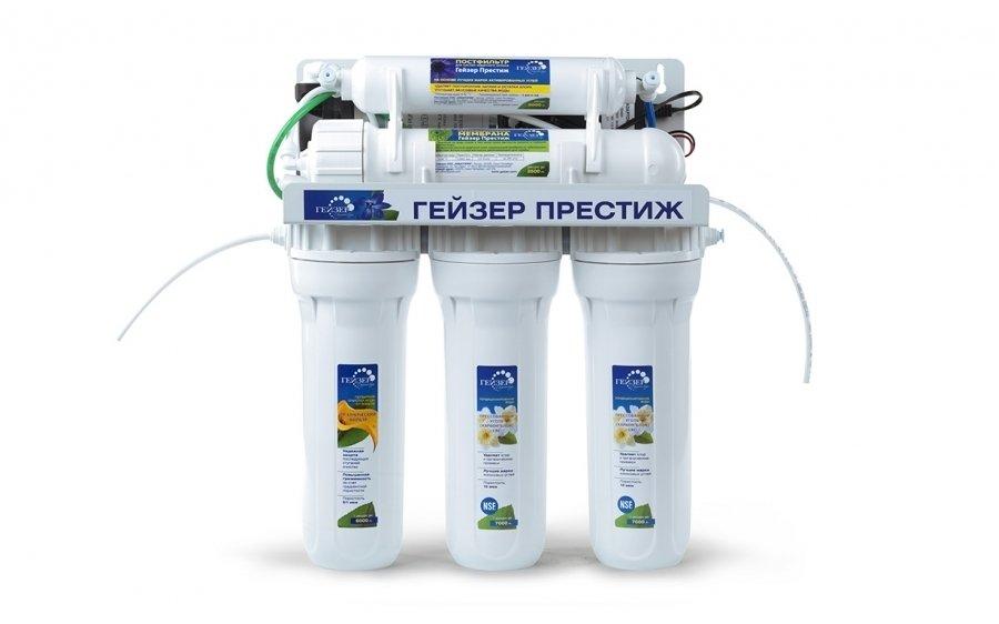 Фильтр для воды Гейзер Престиж-ППод мойку<br>Фильтр для воды Гейзер Престиж-П включает в себя мембрану обратного осмоса с повышенным сроком службы, трехступенчатую систему предварительной очистки, а также помпу повышенного давления. Каждая ступень очистки в данном фильтре имеет отдельный корпус, и вместе с баком и минерализатором представляет единую систему, которая должна устанавливаться под мойкой. Стоит отметить, что фильтр разработан с учетом большой загрязненности воды и защищает мембрану от негативного воздействия соединений железа, а также радиоактивных и тяжелых металлов.<br>На сегодняшний день обратноосмотическая система фильтрации самая популярная и самая эффективная в мире.  Компания Гейзер, шагая в ногу со временем и заботясь о своих клиентах, тоже разработала свою полупроницаемую мембрану, которая пропускает исключительно воду, задерживая все примеси. Еще одно преимущество   большой ресурс работы, который в 10 (!) раз превышает ресурс обычного фильтрующего картриджа. Обратноосмотические системы Гейзер   это большая эффективность в сочетании с меньшими затратами.<br>В стандартную комплектацию поставки входят:<br><br>Корпуса с фильтрующими элементами в сборе на каркасе<br>Вентиль накопительного бака<br>Накопительный бак 12 литров<br>Кран для чистой воды №3 либо Кран для чистой воды №6<br>Ограничитель дренажного потока<br>Обратный клапан<br>Реле высокого давления<br>Дренажный хомут<br>Тройник (адаптер) с краном подачи воды<br>Трубка JG 1/4<br>Реле низкого давления<br>Соленоидный клапан<br>Насос (помпа)<br><br> <br><br>Страна: Россия<br>Колво степеней очистки: 4<br>Фильтрация, л/м.: 0,13<br>Емкость, л: 12<br>Минерализатор: None<br>Умягчение: Есть<br>Очистка от хлора: Есть<br>Очистка от тяжелых металлов: Есть<br>Очистка от ржавчины: Есть<br>Очистка от пестицидов: Есть<br>Очистка от фенола: Есть<br>Габариты, мм: 470х440х420<br>Вес, кг: 14<br>Гарантия: 3 года<br>Ширина мм: 440<br>Высота мм: 470<br>Глубина мм: 420