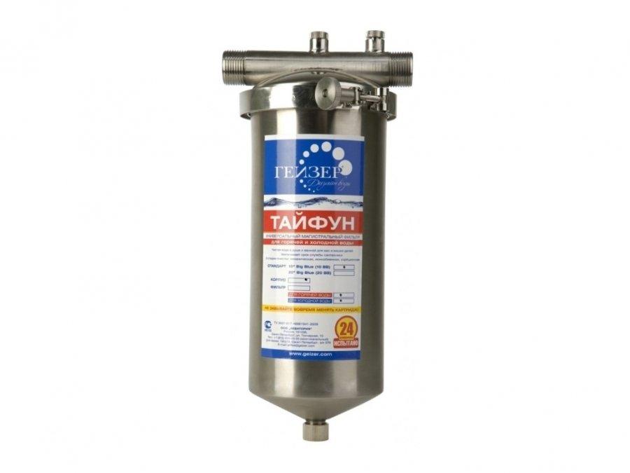 Фильтр для воды Гейзер Тайфун 10ВВМагистральные<br>Передовой фильтр магистрального типа модели Тайфун 10ВВ от компании Гейзер служит для проведения комплексной обработки как горячей, так и холодной воды. Встроенный картридж способен очистить холодную воду до класса питьевой, а также произвести обезжелезивание. Картридж имеет характеристику, отвечающую всем установленным на сегодняшний день международным стандартам качества и производительности. Специальная нержавеющая сталь, из которой выполнен фильтр, обеспечивает стойкую антикоррозионную защиту внутренних элементов изделия и долгий и надежный срок эксплуатации.<br>Компания Гейзер располагает широким ассортиментом фильтров для воды, встраиваемых в магистраль. На страницах нашего онлайн-каталога посетители смогут найти решения как для холодной, так и горячей воды, для глубокой или механической очистки, умягчающие и неизменно высокоэффективные, производительные, удобные, современные и долговечные. Кроме того, торговая марка Гейзер в своей продукции смогла сочетать все эти преимущества с весьма демократичной ценой, что делает их магистральные фильтры конкурентоспособными и невероятно популярными на российском рынке.<br><br>Страна: Россия<br>Колво степеней очистки: 3<br>Фильтрация, л/м.: 25,0<br>Емкость, л: None<br>Раб. давление, атм: 8<br>Раб. температура, С: +4...+95<br>Умягчение: Есть<br>Минерализатор: None<br>Очистка от хлора: Есть<br>Очистка от тяжелых металлов: Есть<br>Очистка от ржавчины: Есть<br>Очистка от пестицидов: Есть<br>Очистка от фенола: None<br>Габариты, мм: 185x350x185<br>Вес, кг: 7<br>Гарантия: 1 год<br>Ширина мм: 350<br>Высота мм: 185<br>Глубина мм: 185