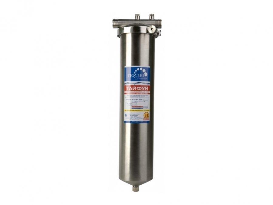 Фильтр для воды Гейзер Тайфун 20ВВМагистральные<br>Вам необходимо производить очистку воды от взвеси и растворенных примесей? Желаете приобрести действительно эффективный водообрабатывающий агрегат? Разумная цена тоже имеет значение? Магистральный фильтр Тайфун 20ВВ, разработанный компанией Гейзер, избавит воду от ржавчины и песка, нефтепродуктов и пестицидов. Изделие прекрасно выдерживает температуру до +95оС, поэтому сможет очищать не только холодную, но и горячую воду.<br>Компания Гейзер располагает широким ассортиментом фильтров для воды, встраиваемых в магистраль. На страницах нашего онлайн-каталога посетители смогут найти решения как для холодной, так и горячей воды, для глубокой или механической очистки, умягчающие и неизменно высокоэффективные, производительные, удобные, современные и долговечные. Кроме того, торговая марка Гейзер в своей продукции смогла сочетать все эти преимущества с весьма демократичной ценой, что делает их магистральные фильтры конкурентоспособными и невероятно популярными на российском рынке.<br><br>Страна: Россия<br>Колво степеней очистки: 3<br>Фильтрация, л/м.: 50,0<br>Емкость, л: None<br>Раб. давление, атм: 6<br>Раб. температура, С: +4...+95<br>Умягчение: Есть<br>Минерализатор: None<br>Очистка от хлора: Есть<br>Очистка от тяжелых металлов: Есть<br>Очистка от ржавчины: Есть<br>Очистка от пестицидов: Есть<br>Очистка от фенола: None<br>Габариты, мм: 185x600x185<br>Вес, кг: 6<br>Гарантия: 1 год<br>Ширина мм: 600<br>Высота мм: 185<br>Глубина мм: 185