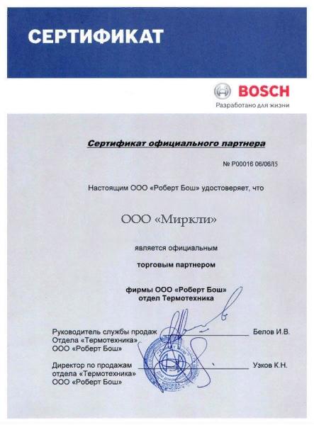 Bosch Zwa 24 2 A инструкция