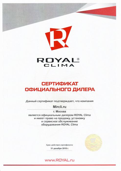 Купить Royal Clima RC-G25HN уцененный в интернет магазине. Цены, фото, описания, характеристики, отзывы, обзоры