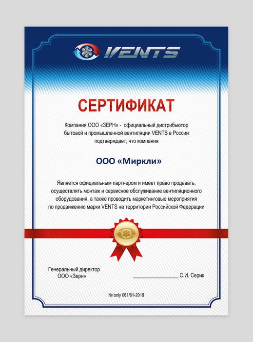 Купить Vents 150 СТК в интернет магазине. Цены, фото, описания, характеристики, отзывы, обзоры