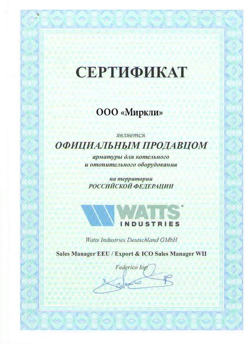 Мастика для гидроизоляции weber.tec отзывы