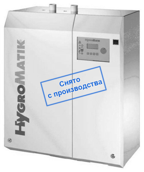 Купить HygroMatik HY08 Comfort Plus 380V в интернет магазине. Цены, фото, описания, характеристики, отзывы, обзоры