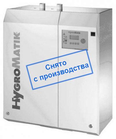 Купить HygroMatik HY45 Comfort Plus 380V в интернет магазине. Цены, фото, описания, характеристики, отзывы, обзоры