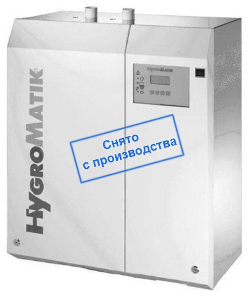 Купить HygroMatik HY13 Comfort 380V в интернет магазине. Цены, фото, описания, характеристики, отзывы, обзоры