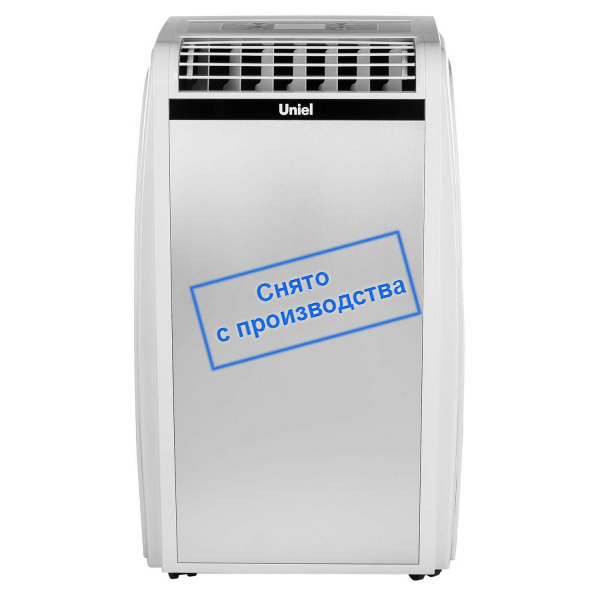 Купить Uniel TAC-15CPA/V в интернет магазине. Цены, фото, описания, характеристики, отзывы, обзоры
