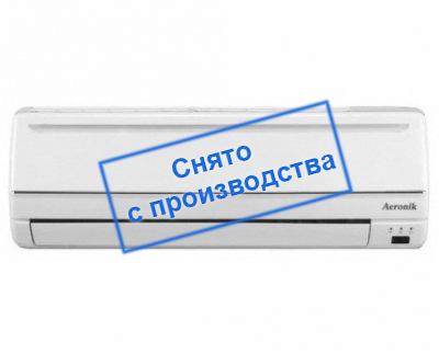 aeronik кондиционер инструкция