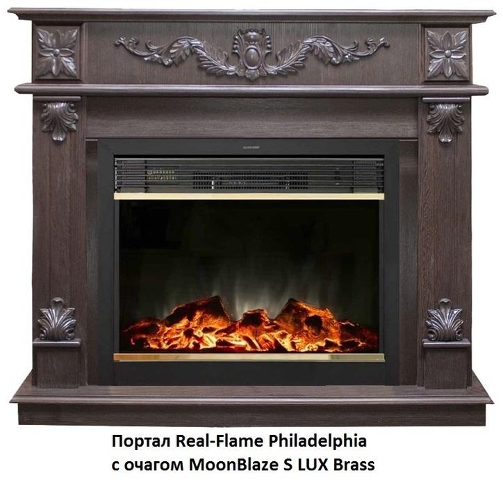 Купить Real-Flame Philadelphia 25,5/26 DN с очагом Moonblaze lux Bl/Br уцененный в интернет магазине. Цены, фото, описания, характеристики, отзывы, обзоры