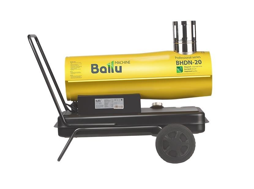 Купить Ballu BHDN-20 уцененный в интернет магазине. Цены, фото, описания, характеристики, отзывы, обзоры
