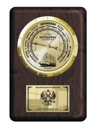 Купить Барометр настенный Rst 05239 в интернет магазине климатического оборудования