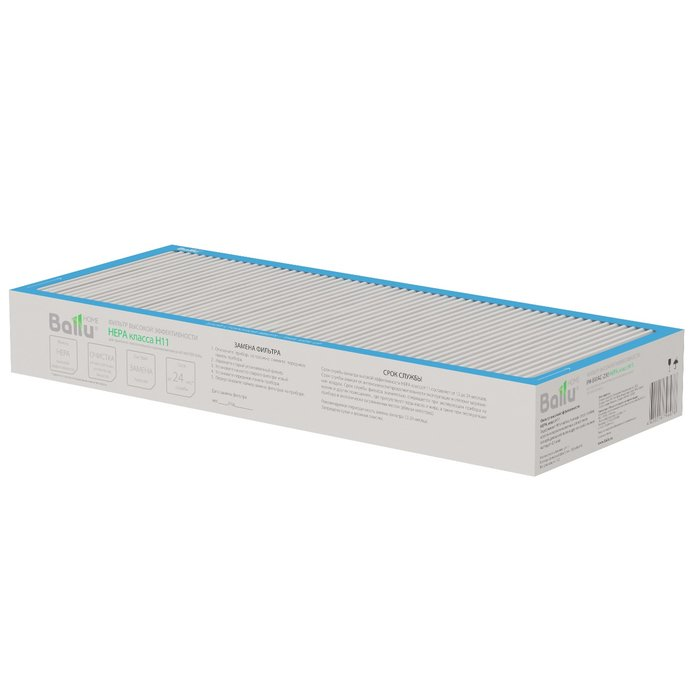 Купить Ballu HEPA класса H11 в интернет магазине. Цены, фото, описания, характеристики, отзывы, обзоры