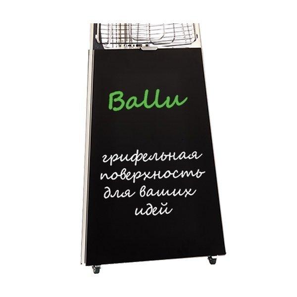 Обогреватель для частного дома Ballu Ballu Грифельная поверхность