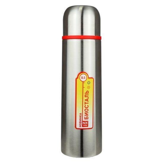 Термос Biostal Biostal (0,5 литра) стальной X