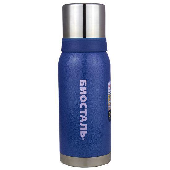 Термос Biostal Biostal Охота (1 литр) 2 чашки - синий