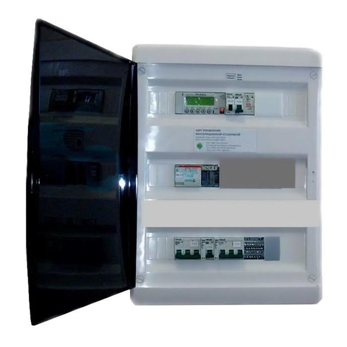 Купить Breezart CP-JL201-PEXT-P220V-BOX3 - в корпусе (пластиковый бокс), питание 220В в интернет магазине. Цены, фото, описания, характеристики, отзывы, обзоры