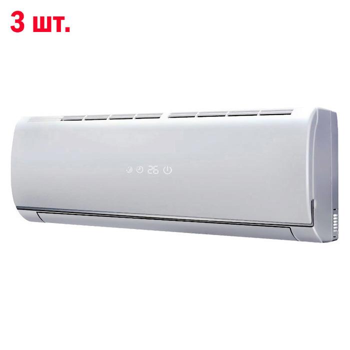 Купить Chigo C3OU-27HVR1/CSG-09HVR1(J150)*3шт в интернет магазине. Цены, фото, описания, характеристики, отзывы, обзоры