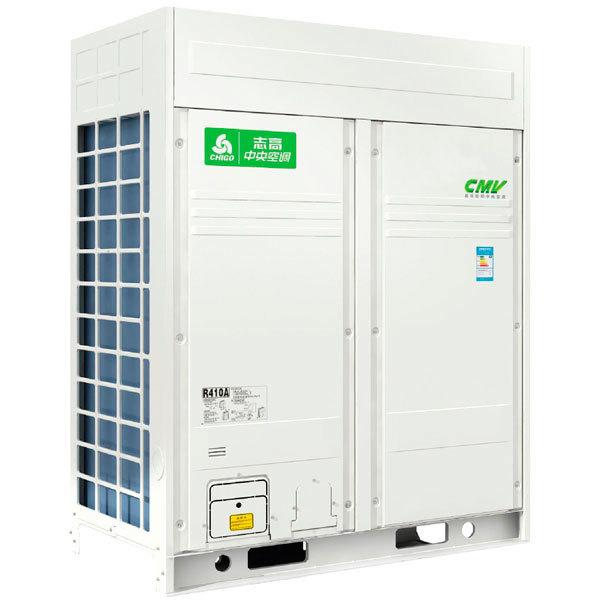 30-59 кВт Chigo Chigo COU-150CZR1-A