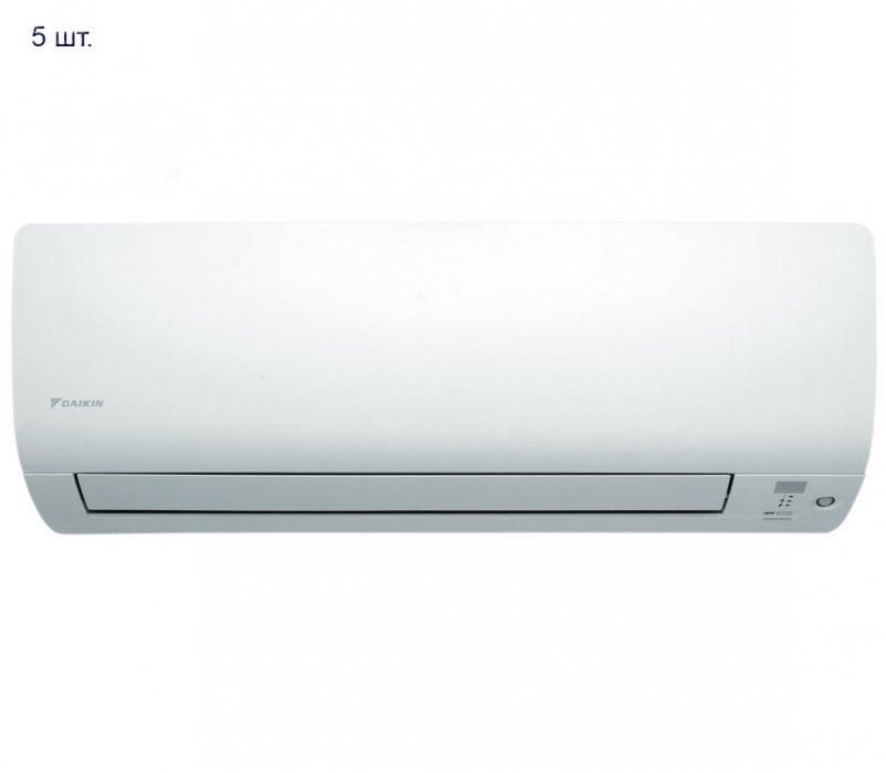 Мульти сплит система Daikin 5MXS90E/FTXS20K*5шт фото