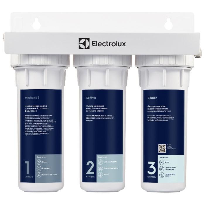 Магистральный фильтр для очистки воды Electrolux Electrolux AquaModule Softening