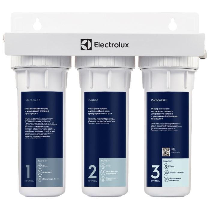 Магистральный фильтр для очистки воды Electrolux Electrolux AquaModule Universal