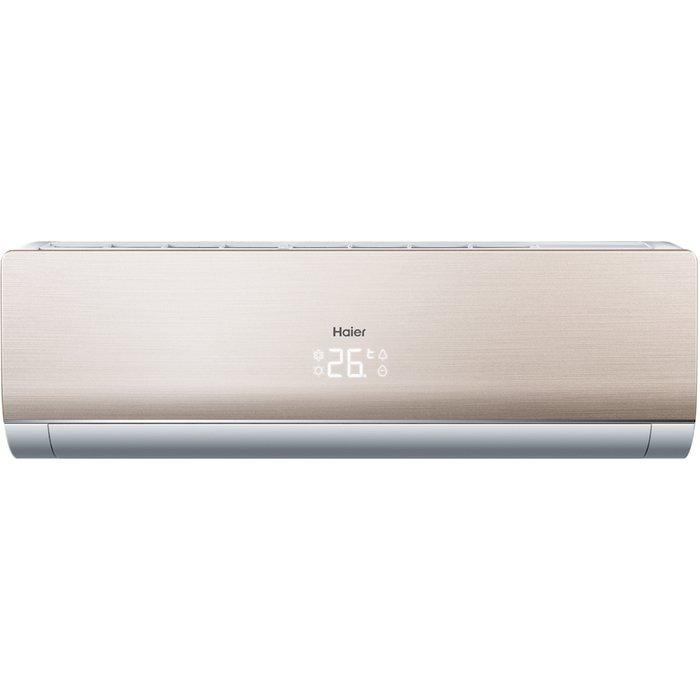 Купить Внутренний блок мульти-сплит системы Haier AS24NS3ERA-G в интернет магазине климатического оборудования