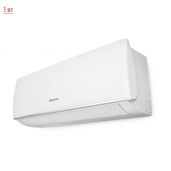 Купить Hisense AMW3-24U4SZD/AMS-09UR4SVEDB65*3шт в интернет магазине. Цены, фото, описания, характеристики, отзывы, обзоры