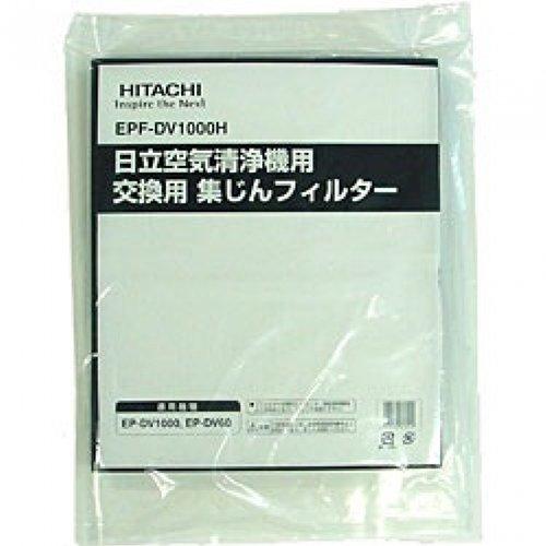 Фильтр Hitachi Hitachi EPF-DV1000H