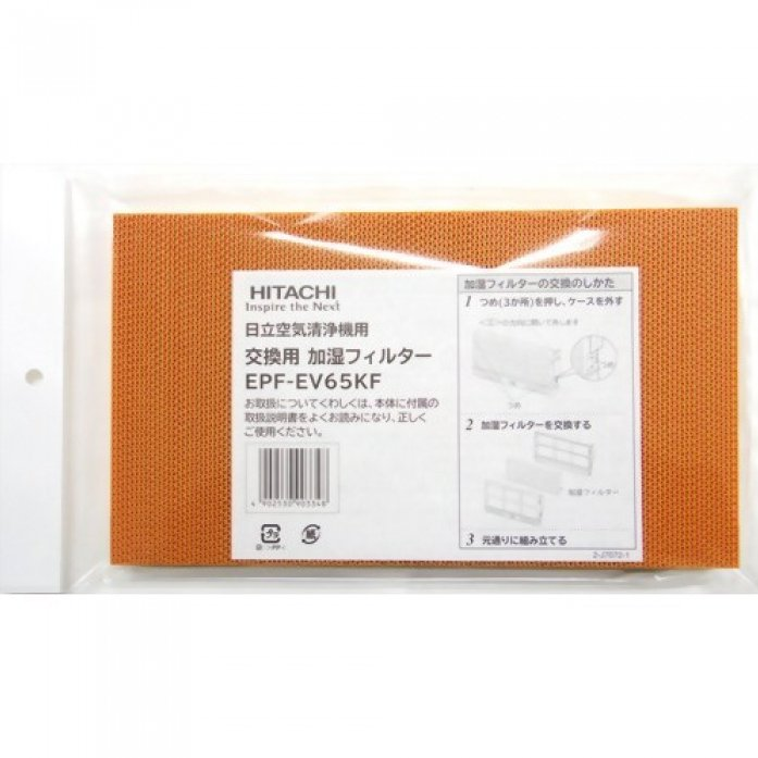 Фильтр Hitachi Hitachi EPF-EV65KF