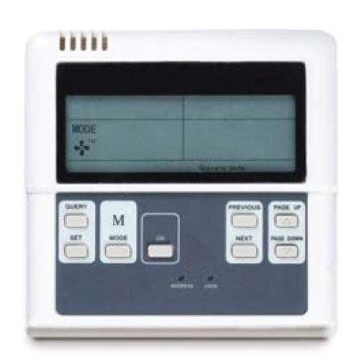 Центральный пульт управления Mdv Mdv CCM02
