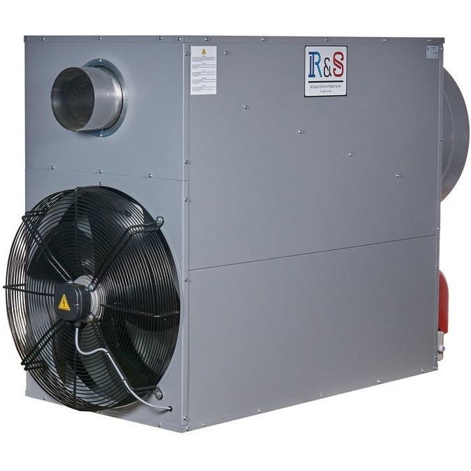 Купить R-and-S 120D (230 V -1- 50/60 Hz) в интернет магазине. Цены, фото, описания, характеристики, отзывы, обзоры