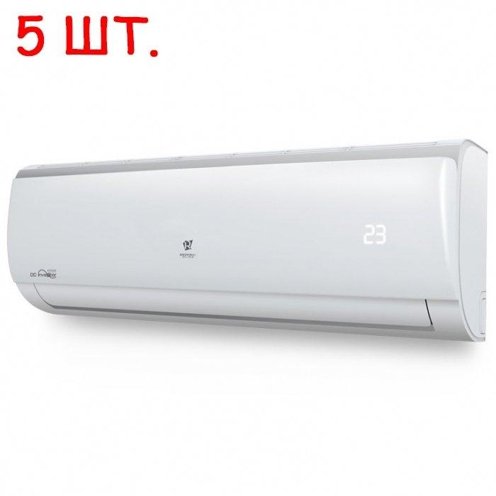 Купить Royal Clima 5RFM-42HN/RCI-TM09HN*5шт в интернет магазине. Цены, фото, описания, характеристики, отзывы, обзоры