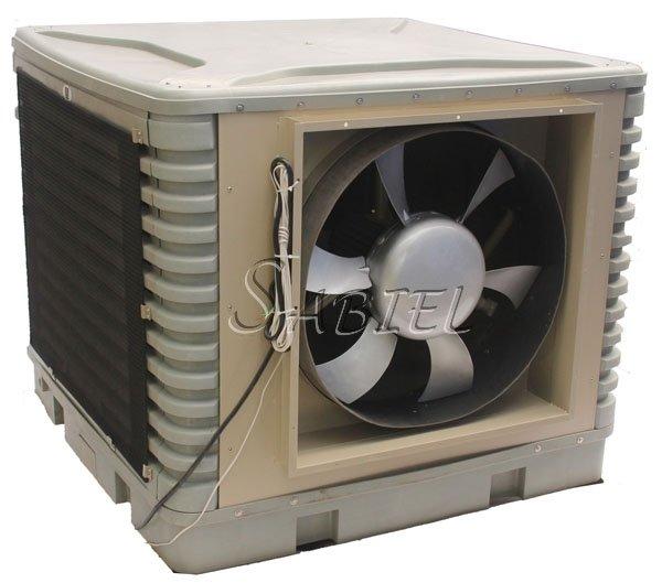 Стационарный охладитель-увлажнитель с боковой подачей Sabiel S300NDS фото