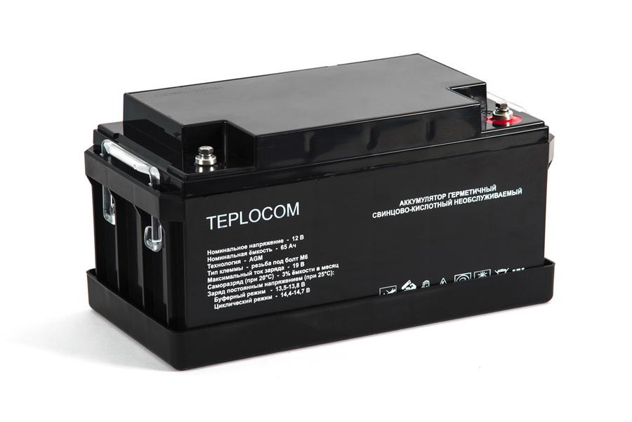 Аккумулятор Teplocom Teplocom АКБ 65Ач