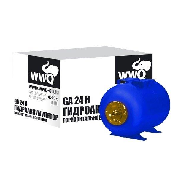 Гидроаккумулятор WWQ GA24H