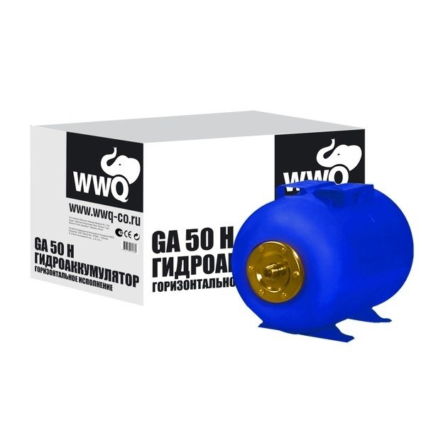 Гидроаккумулятор WWQ GA50H