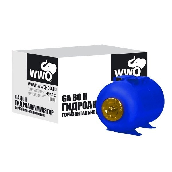 Гидроаккумулятор WWQ GA80H